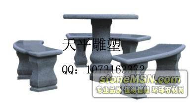 供应石桌椅04