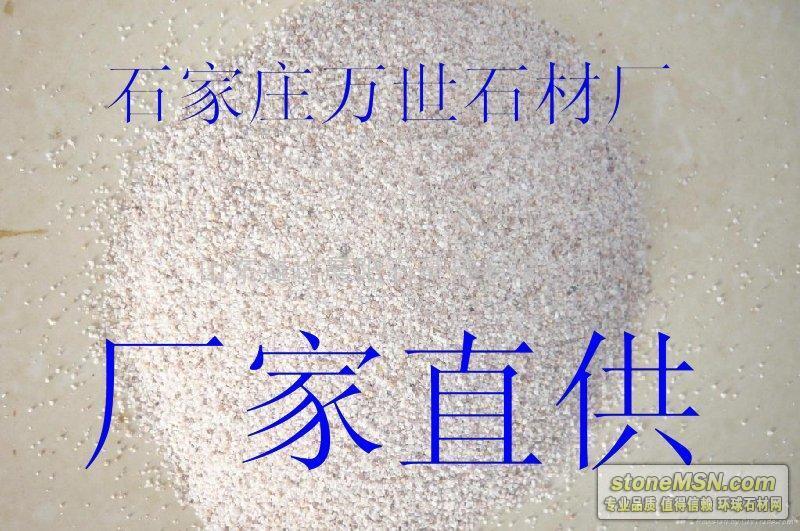 除锈石英砂