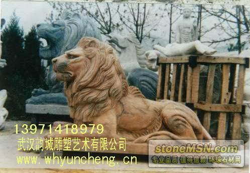 湖北襄樊園林雕塑石雕