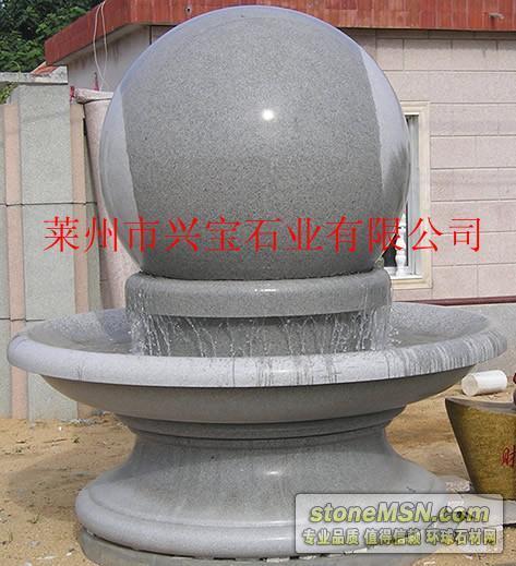 供應各種花崗巖石材水球異形石材工藝品