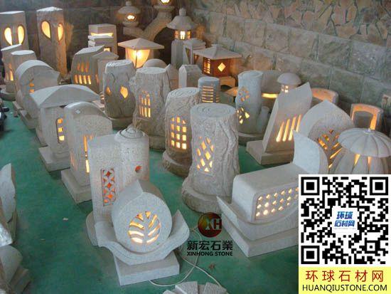 石雕室內庭院燈