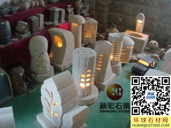 室內庭院燈