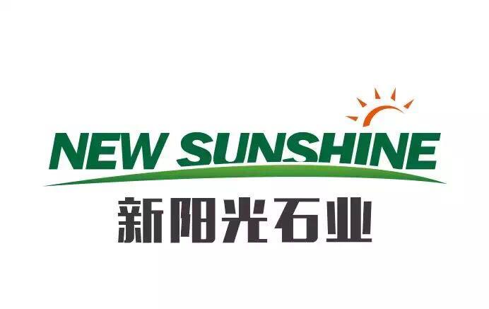 新陽光石業