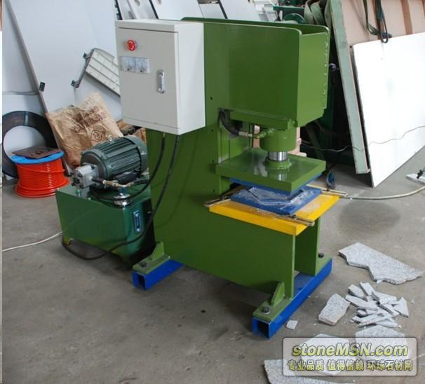 供应石材压板机