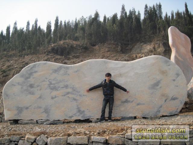 園林石 景觀石 標牌石 刻字石