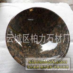 供应花岗岩圆盆洗手盆