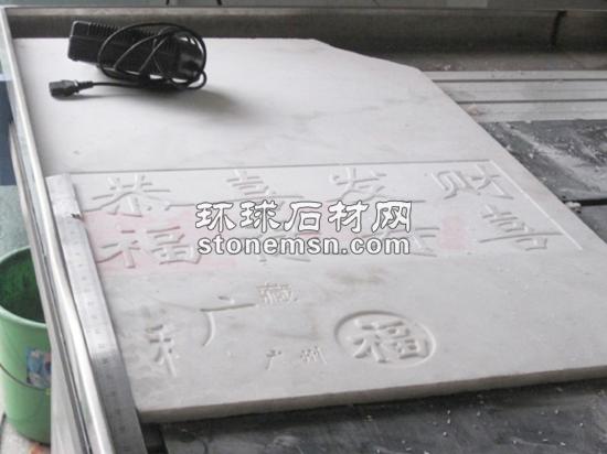 漢白石雕刻機大理石雕刻
