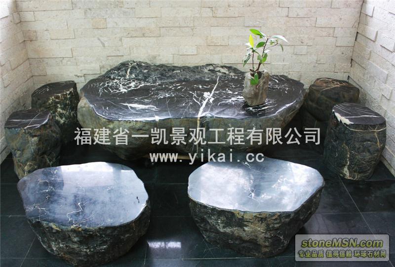 石雕桌椅,景观石桌椅,园林石桌椅