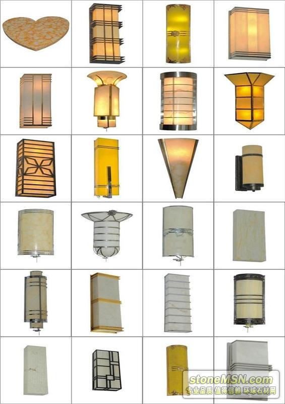 云石壁灯户外壁灯酒店别墅工程壁灯
