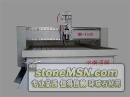石材雕刻机供应
