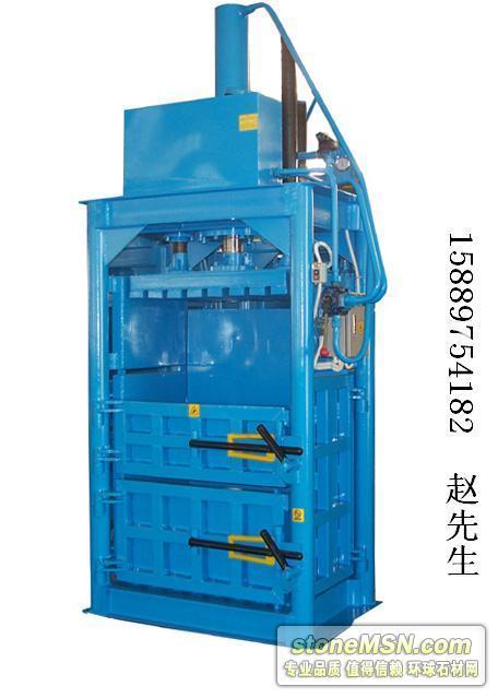 服裝打包機,服裝壓縮打包機,立式服裝打包機,液壓服裝打包機