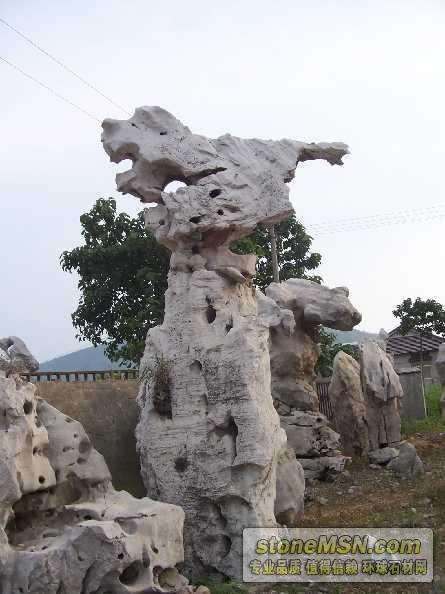 太湖石景观石刻字石黄石