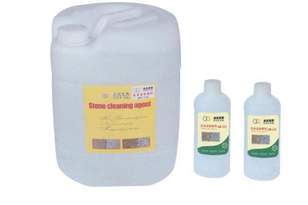 AD-112 花岗岩除锈剂