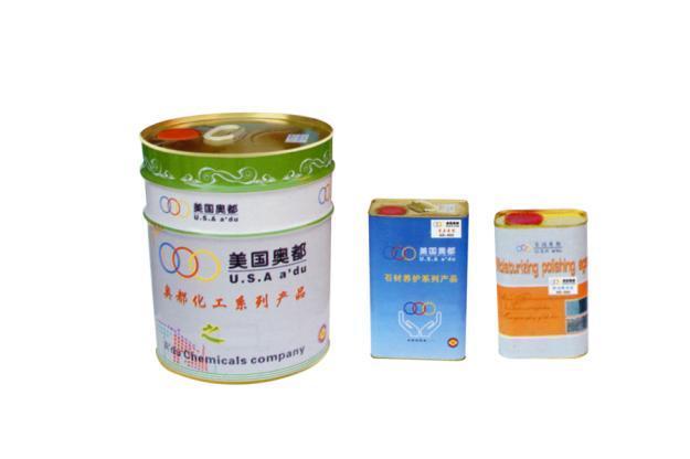 AD-125 保湿润色剂(鸡爪纹清理剂)