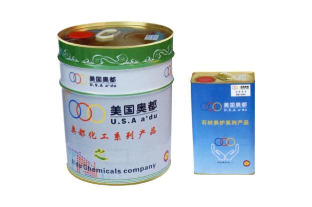 AD-137 染色调色剂