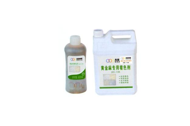 AD-139 黄金麻催锈剂