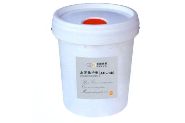 AD-140 水泥防護劑