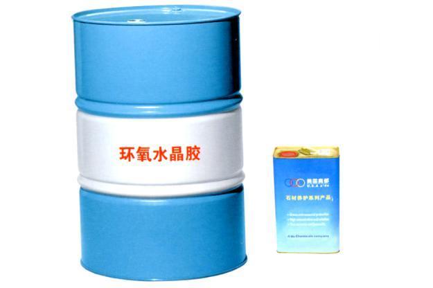 AD-142 环氧水晶胶
