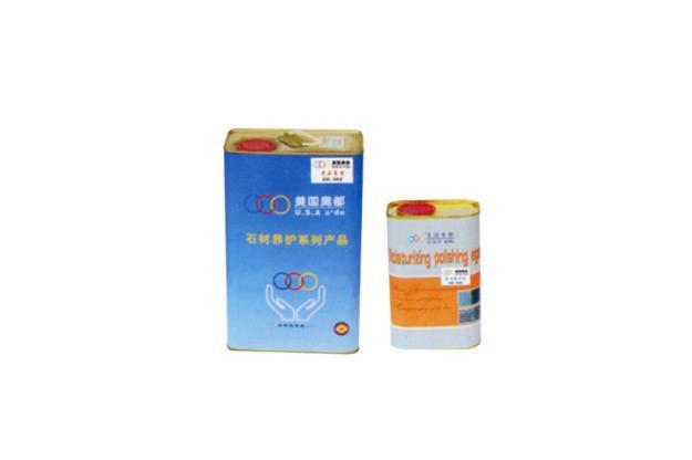 AD-505 氟硅防油抗污剂